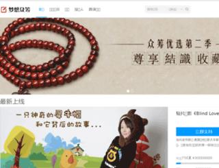zc.mxzgo.com screenshot