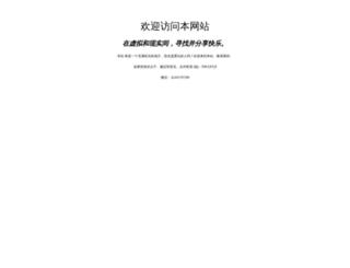 zcd.com screenshot