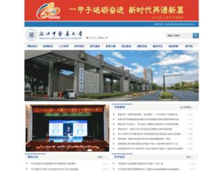 zcmu.edu.cn screenshot