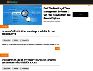 zcooby.com screenshot