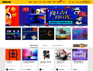 zcool.com.cn screenshot