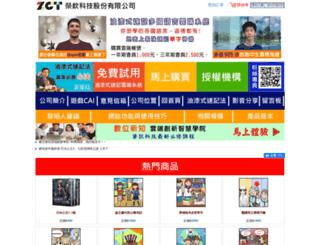 zct.com.tw screenshot