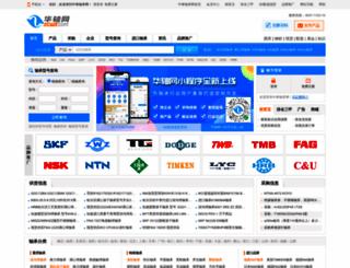 zcwz.com screenshot