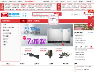 zd360.com screenshot