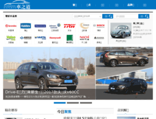 zdcar.com.cn screenshot