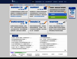 zdexe.com screenshot