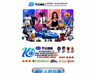 zdh1909.com screenshot
