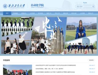 zdhxy.nwpu.edu.cn screenshot