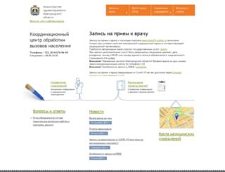zdrav53-online.ru screenshot