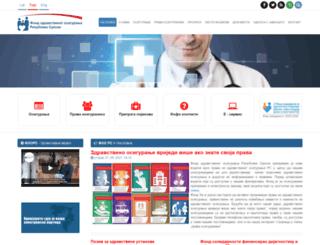 zdravstvo-srpske.org screenshot