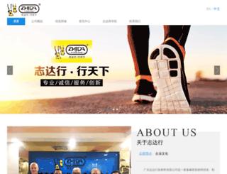 zdshoes.com screenshot
