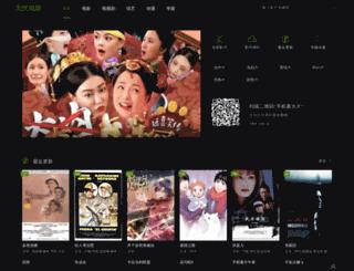 zdtxt.com.cn screenshot