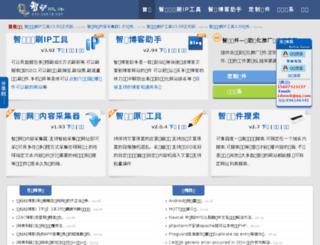zdwork.cn screenshot