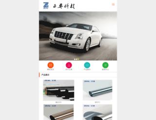zeal365.com screenshot