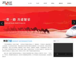 zeale.cn screenshot