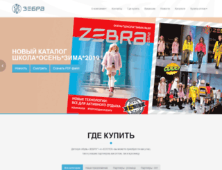 zebra-shoes.ru screenshot