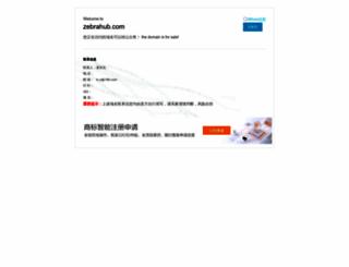 zebrahub.com screenshot