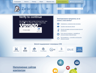 zebroid.ru screenshot