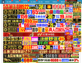 zed-directory.com screenshot