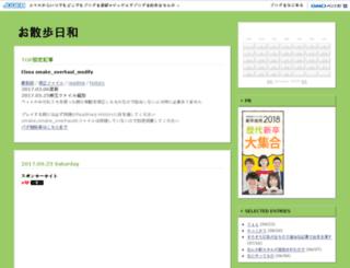 zeffi.jugem.jp screenshot