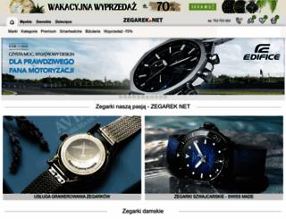 zegarek.net screenshot