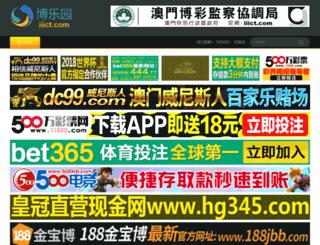 zeinfotech.com screenshot