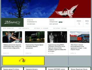 zelenograd.ru screenshot