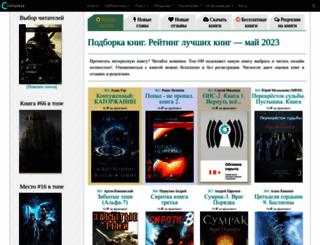 zelluloza.ru screenshot