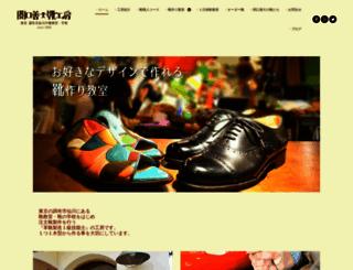 zendai.jp screenshot