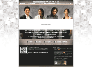 zeni.brokore.com screenshot