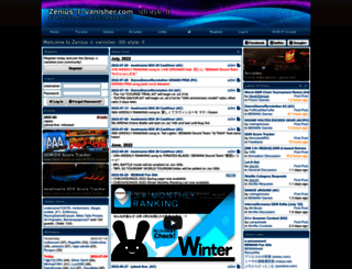 zenius-i-vanisher.com screenshot