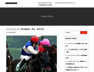 zennews.jp screenshot