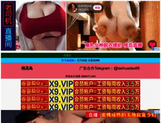 zennigroup.com screenshot