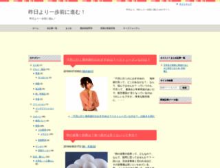 zensinarunomi.net screenshot
