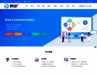 zentao.net screenshot
