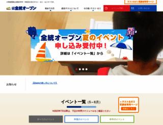 zento-open.info screenshot