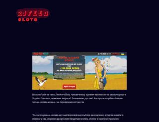 zenukers.org screenshot