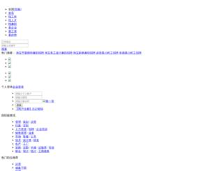 zeplan.biz screenshot