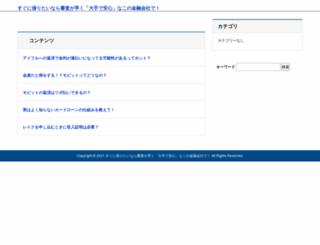 zeppan.org screenshot