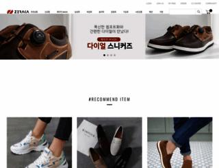 zeraka.com screenshot