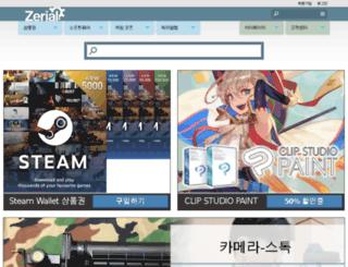zerial.net screenshot