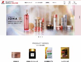 zeriaonline.com screenshot