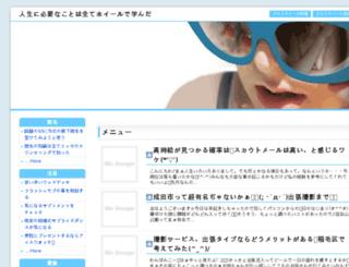 zero-business.com screenshot
