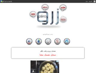 zero.forumaroc.net screenshot