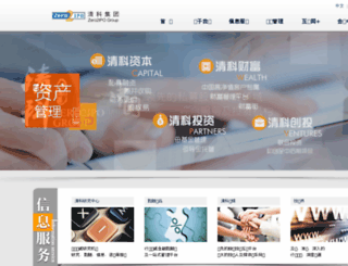 zero2ipogroup.com screenshot