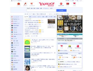 zerocustom.jp screenshot