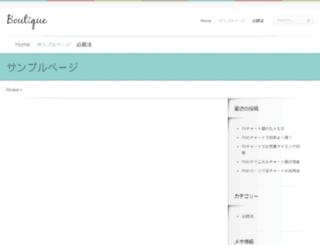 zerohoras.com screenshot