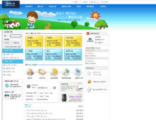 zerois.net screenshot