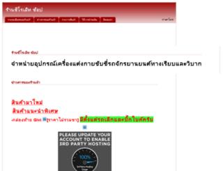zeromet.com screenshot
