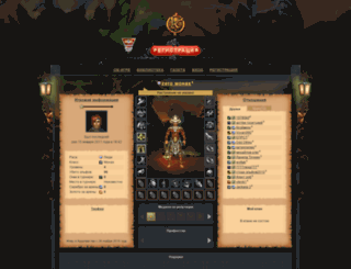 zeromonah.kor.ru screenshot